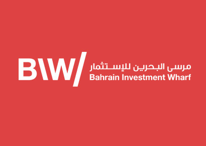 Directory Archive - Page 7 of 9 - BIW - Bahrain Investment Wharf